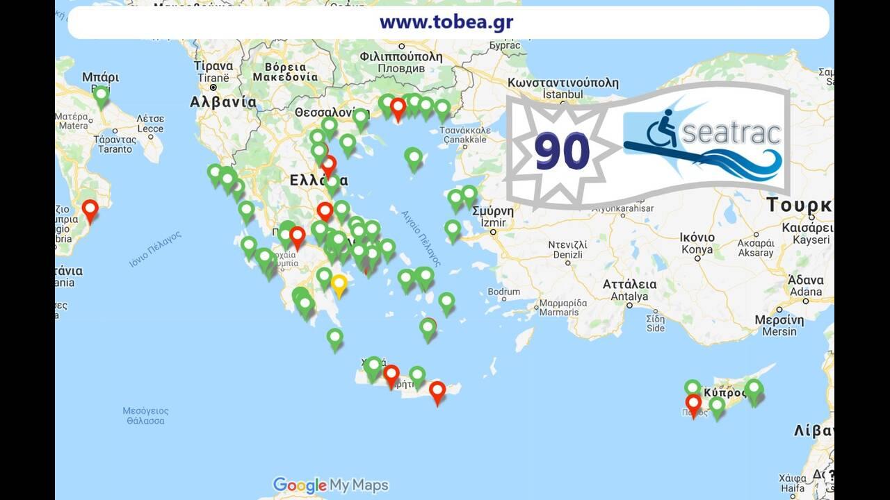 https://cdn.cnngreece.gr/media/news/2019/09/01/189208/photos/snapshot/map20191.jpg