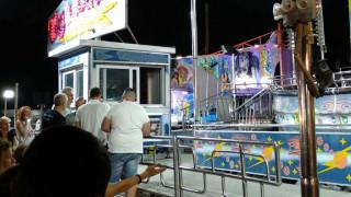 Τραγωδία σε λούνα παρκ: Άφαντος παραμένει ο χειριστής του μοιραίου παιχνιδιού
