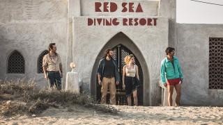 Red Sea Diving Resort: Το θέρετρο των κατασκόπων - Η αληθινή ιστορία πίσω από την ταινία του Netflix