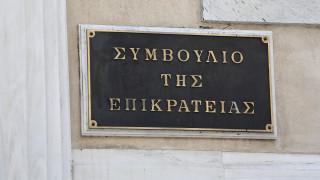 ΣτΕ: Δεκτές τρεις αιτήσεις ακύρωσης της «Ελληνικός Χρυσός»