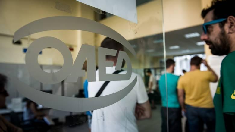 Εποχικό επίδομα ΟΑΕΔ: Πότε θα καταβληθεί στους δικαιούχους