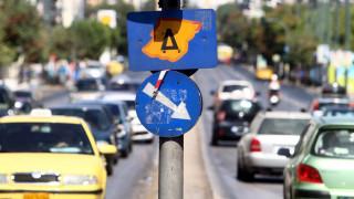 Δακτύλιος: Πότε θα επανέλθουν τα περιοριστικά μέτρα κυκλοφορίας των οχημάτων