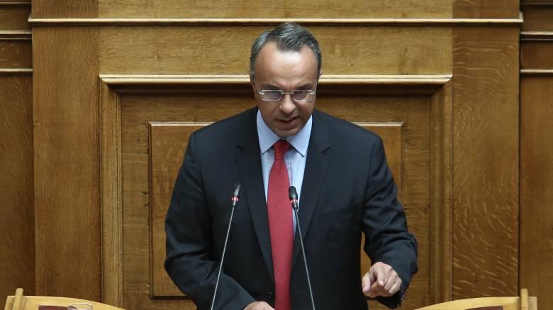 Ενεργοποιήθηκε η Διυπουργική Επιτροπή Κρατικών Ενισχύσεων