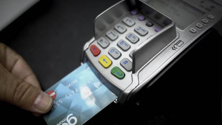 Ανέπαφες συναλλαγές με κάρτες: Οι αλλαγές που έρχονται τον Σεπτέμβριο