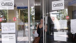 Εποχικό επίδομα ΟΑΕΔ: Πότε καταβάλλονται χρήματα στους δικαιούχους