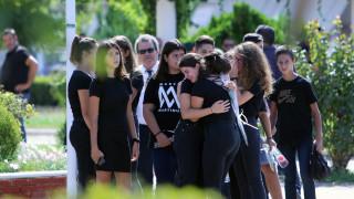 Τραγωδία σε λούνα παρκ: Σπαραγμός στην κηδεία της 14χρονης