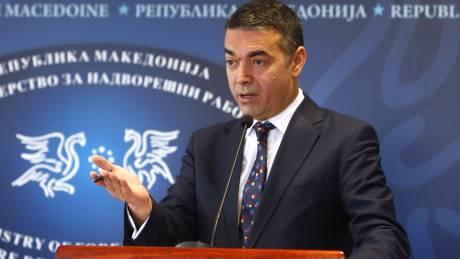 Ντιμιτρόφ: Τον Οκτώβριο θα λάβουμε ημερομηνία έναρξης ενταξιακών διαπραγματεύσεων με την ΕΕ