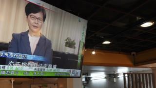 Χονγκ Κονγκ: Αποσύρεται το νομοσχέδιο που πυροδότησε τις αιματηρές διαδηλώσεις