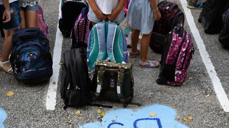 Πόση άδεια δικαιούνται οι εργαζόμενοι γονείς για τη σχολική παρακολούθηση των παιδιών τους