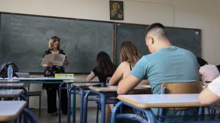Αντισυνταγματική η αναγραφή θρησκεύματος και ιθαγένειας στα απολυτήρια των μαθητών
