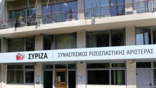 ΣΥΡΙΖΑ: Γνωστές οι θέσεις της κ. Λαγκάρντ που πάντα συνοδεύονταν από μέτρα