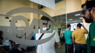Εποχικό επίδομα ΟΑΕΔ: Ποιοι οι δικαιούχοι και πότε θα καταβληθούν τα χρήματα