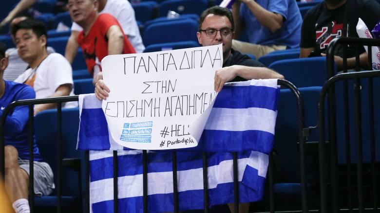 Ελλάδα - Νέα Ζηλανδία: Ώρα… μηδέν για την Εθνική για την πρόκριση στους «16»