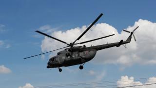 Ρωσία: Συνετρίβη στρατιωτικό ελικόπτερο