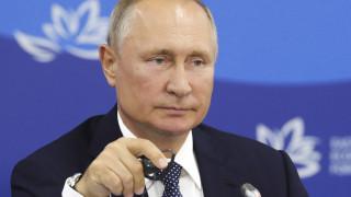 Ο Πούτιν υπέρ μιας διευρυμένης G7 με τη συμμετοχή Κίνας, Ινδίας και Τουρκίας