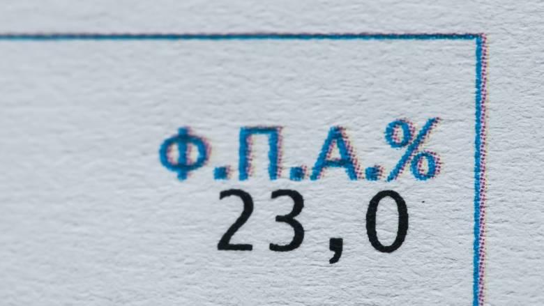 Συνολικά 7,4 δισ. έχασε η Ελλάδα σε έσοδα λόγω φοροδιαφυγής το 2017