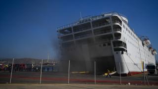 Σε βραχυκύκλωμα οφείλεται η φωτιά στο πλοίο «Ελευθέριος Βενιζέλος»