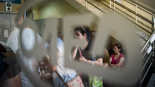 ΟΑΕΔ: Παρατείνεται η προθεσμία εγγραφών στις Επαγγελματικές Σχολές Μαθητείας