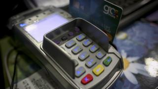 Όσα αλλάζουν στις ανέπαφες συναλλαγές με κάρτες μέσα στον Σεπτέμβριο