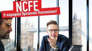 Μάθε τα πάντα για τη Βρετανική Πιστοποίηση NCFE!