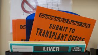 Αμερικανός δότης οργάνων χάρισε ζωή σε οκτώ συνανθρώπους μας