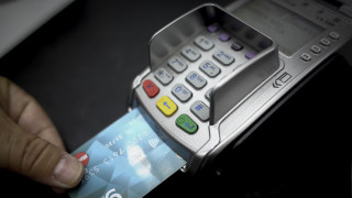 Αλλάζουν όλα στις  ανέπαφες συναλλαγές με κάρτες μέσα στον Σεπτέμβριο