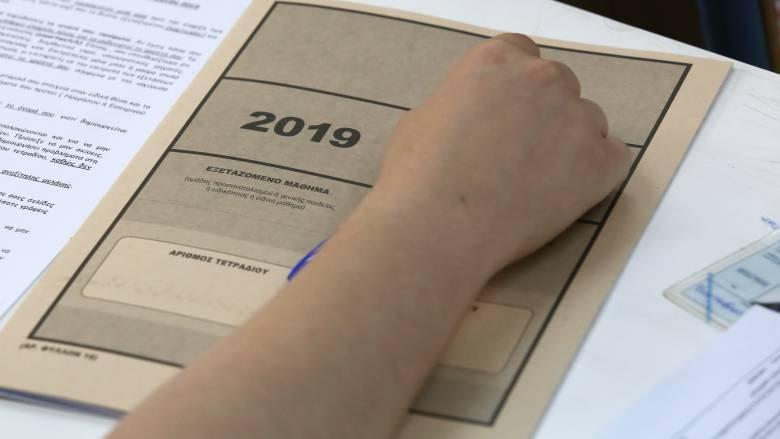Επαναληπτικές Πανελλαδικές Εξετάσεις: Το πρόγραμμα για τα ΓΕΛ