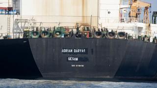 Adrian Darya 1: Εντοπίστηκε από δορυφόρο το τάνκερ που σταμάτησε να εκπέμπει σήμα