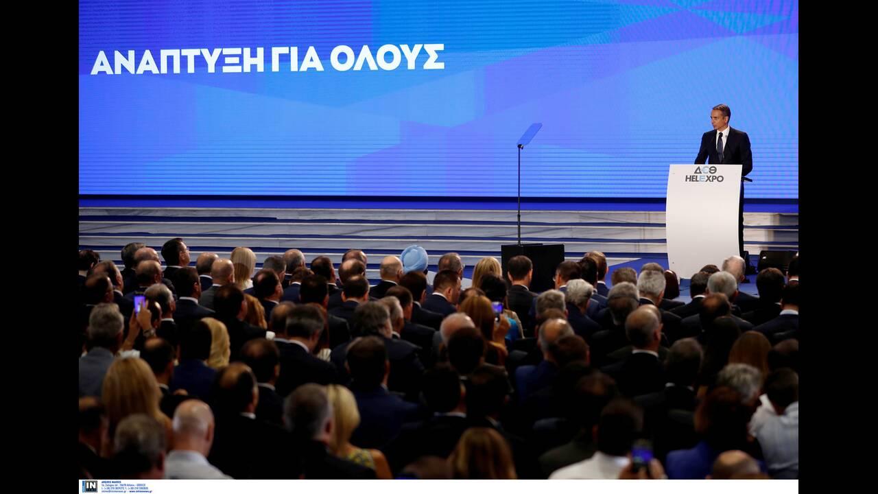https://cdn.cnngreece.gr/media/news/2019/09/07/189870/photos/snapshot/422692.jpg