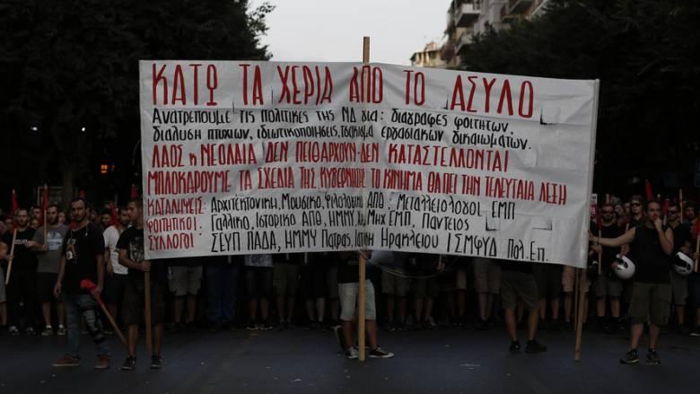 ΔΕΘ 2019: Ολοκληρώθηκαν τα συλλαλητήρια στη Θεσσαλονίκη