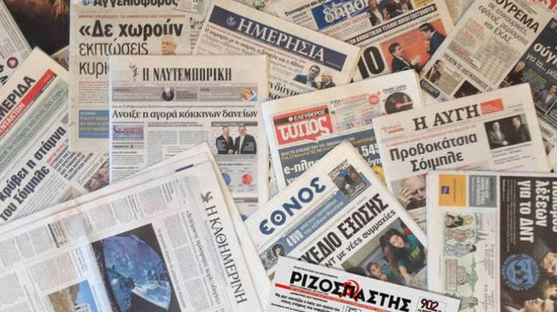 Τα πρωτοσέλιδα των εφημερίδων (8 Σεπτεμβρίου)