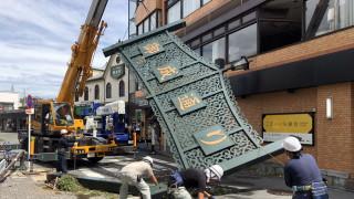 Ο τυφώνας Φασάι σάρωσε το Τόκιο: Μία νεκρή, μία σοβαρά τραυματισμένη και τεράστια προβλήματα