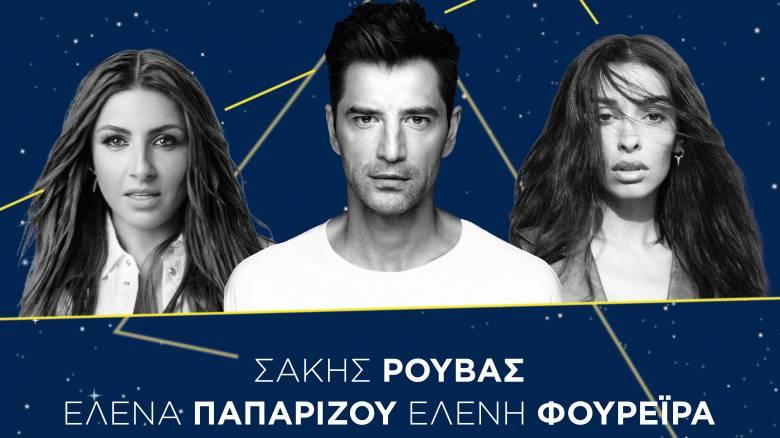 Η συναυλία της χρονιάς από τον ΟΠΑΠ: Σάκης Ρουβάς, Έλενα Παπαρίζου και Ελένη Φουρέιρα στον Ιππόδρομο