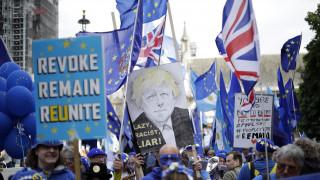 Brexit: Τα σενάρια μετά το νέο «όχι» στις πρόωρες εκλογές