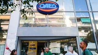 ΟΑΕΔ: Ξεκινά η καταβολή του ειδικού εποχικού επιδόματος