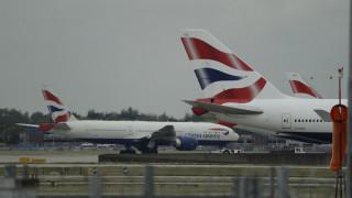 Χάους συνέχεια: Δεύτερη μέρα απεργίας των πιλότων της British Airways