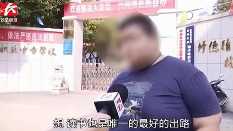 Κίνα: Ανάγκασαν μαθητή να φύγει από το σχολείο επειδή ήταν υπέρβαρος