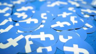 Πότε κάνατε σεξ; Το Facebook γνωρίζει ακόμα κι αυτό