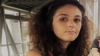 Αυστραλία: Στα χέρια της Αστυνομίας ο ύποπτος για τη δολοφονία της Ιόλης Χατζηλύρα
