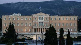 Ανακλήθηκε διορισμός στο Ίδρυμα της Βουλής