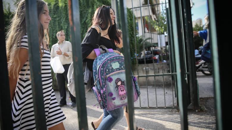 Σήμερα το πρώτο κουδούνι της χρονιάς - Ποια σχολεία θα μείνουν κλειστά