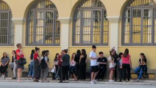 ΟΟΣΑ: Τελματωμένες οι δαπάνες για την πρωτοβάθμια και δευτεροβάθμια εκπαίδευση στην Ελλάδα