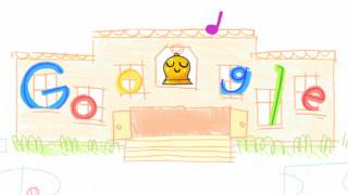 Πρώτη μέρα στο σχολείο 2019: H έναρξη της νέας σχολικής χρονιάς στο Doodle της Google