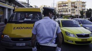 Μπλόκα στα σχολικά λεωφορεία: Εντατικοί οι έλεγχοι της Τροχαίας