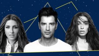 Τρεις pop stars για πρώτη φορά μαζί: Ρουβάς, Παπαρίζου, Φουρέιρα σε μια μοναδική συναυλία