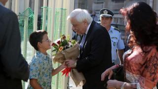 Μήνυμα Παυλόπουλου στους μαθητές: Να κλείνετε διαρκώς την Ελλάδα μέσα σας