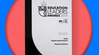 Σημαντική βράβευση για το εργαλείο ψηφιακής εκπαίδευσης για παιδιά, brainy.gr