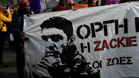 Ζακ Κωστόπουλος: Να προσδιοριστεί η δίκη των κατηγορουμένων ζητά η οικογένειά του
