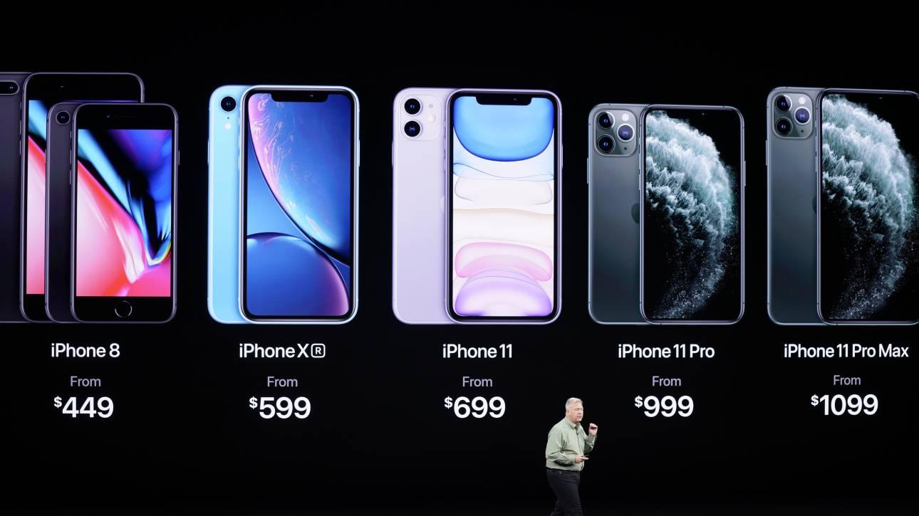 Πόσο θα κοστίζουν τα νέα iPhone όταν έρθουν στην Ελλάδα