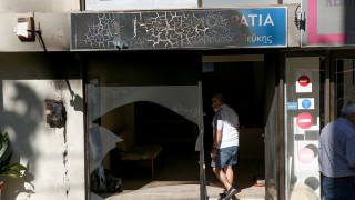 Οι ζημιές από την επίθεση στα γραφεία της ΝΔ